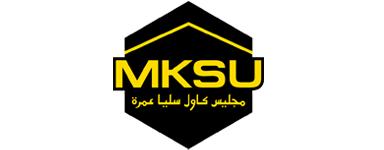 MKSU Members