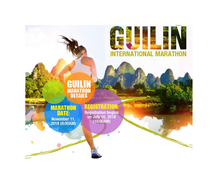enestyGuilin-Marathon.png